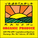 Vegetable Ranch logo with illustration of sun coming up over the hills